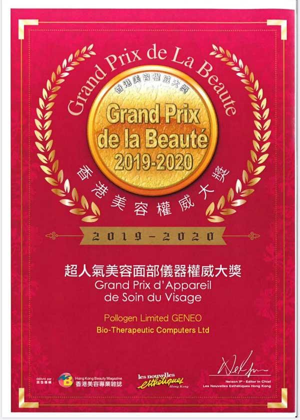 OxyGeneo award leading beauty facial treatment for 2019-2020