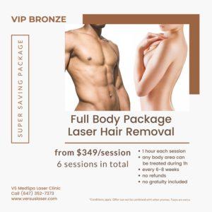 Full body laser per session VIP-BRONZE pack